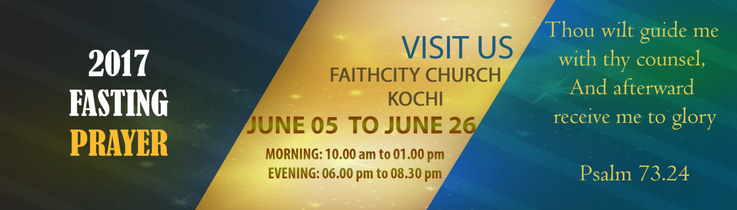 FAITHCITY CHURCH